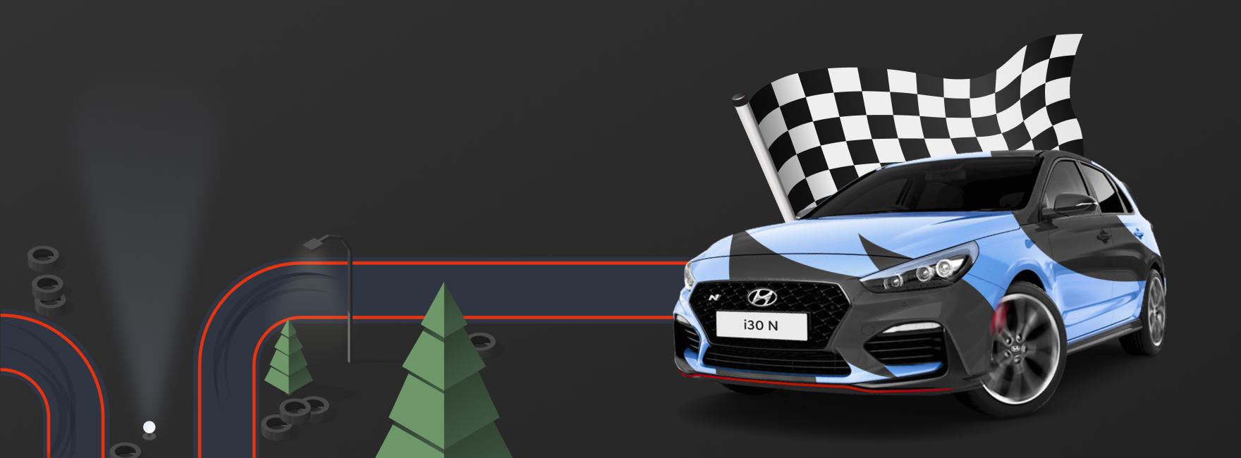 Участвуйте в виртуальной гонке на i30N.