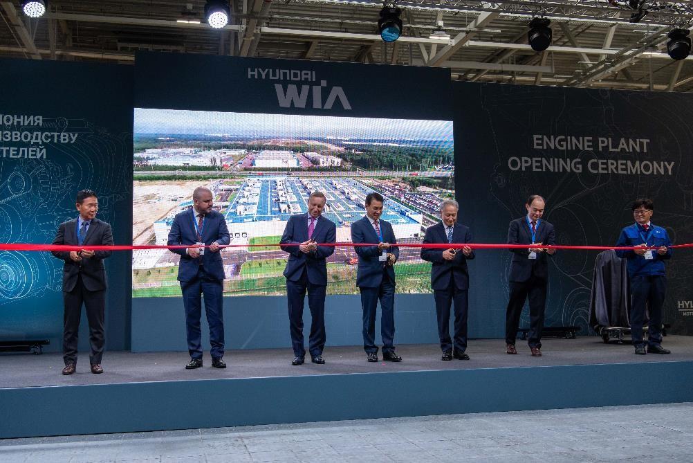 Открытие завода Hyundai WIA